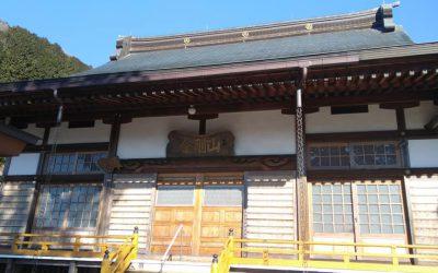 金剛山長福寺