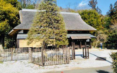 懐石料理「寿麹庵」