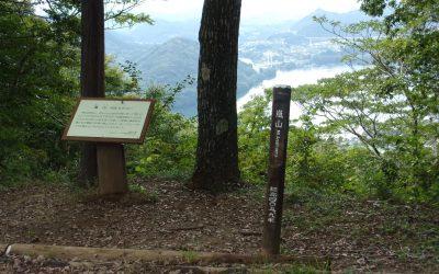 嵐山・弁天橋
